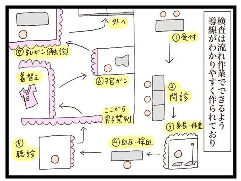 25CC7BD8-CDE4-494C-B878-780F37CE247F