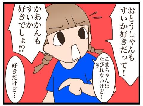 {85060F02-470B-4C7D-8D3C-C765E35170D5}