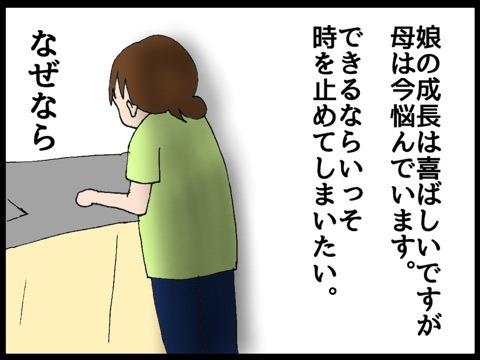 {39AFAF64-5B38-48C7-A821-BDF6C48AAF2D:01}