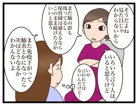 {F74BF02F-4B62-4255-A2DA-52C08127CE92}