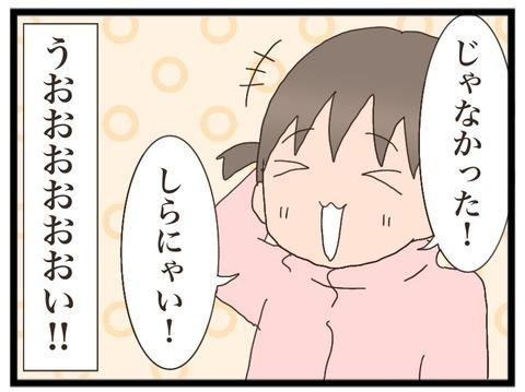 8777FF50-348F-4F7E-9BDD-AB262D17EE1A