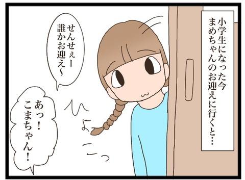 9E055D16-454C-45CF-9BF4-2DFA9EB0EE72