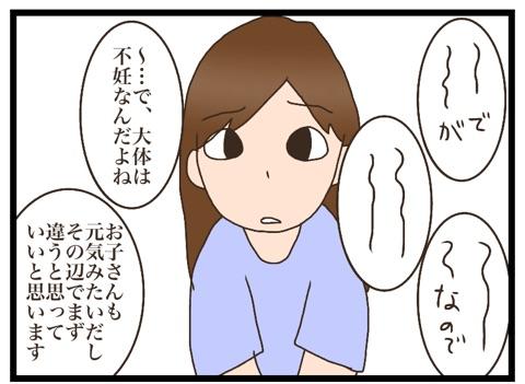 {CAC3307D-F020-4D89-8C10-401CCD57BA59}