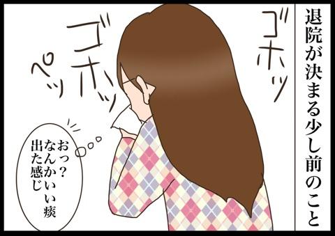 {B61E5166-5F7B-46F0-BFF7-F87D8915FCF8}