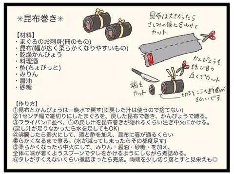 F801F3F7-EA7D-4623-A76D-7AA4E8E0C250
