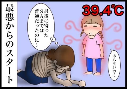 {3B95E5C5-39C7-4458-AFAB-7AC2C93741F1}