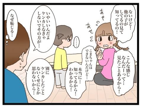 3A7BE6DF-DB89-4BF2-BBEB-88C042B3A04B