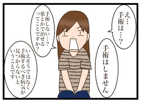 {10C1220C-A77A-4B55-A6C0-BF6EB42E1DF7}