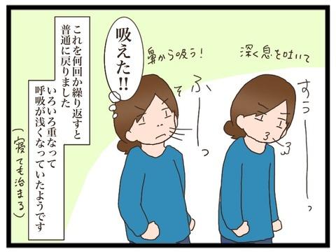 2010D0D8-7BD0-40DB-ABB2-21B52D458B96