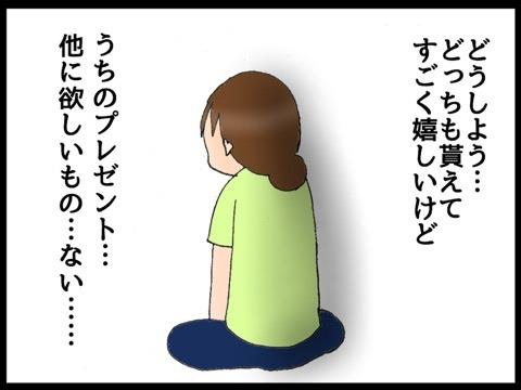 {A9304F63-83F3-4E51-A39D-22B431D5E953:01}
