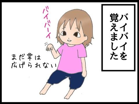 {9B4F6327-8DAC-417D-8B4F-B27EEEFCDF89:01}