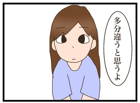 {B50C7829-7927-49E7-87ED-8F270BD1A650}