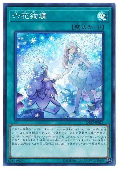 card100188072_1