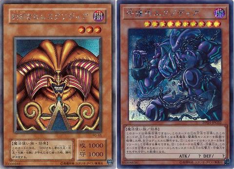 card100014911_1