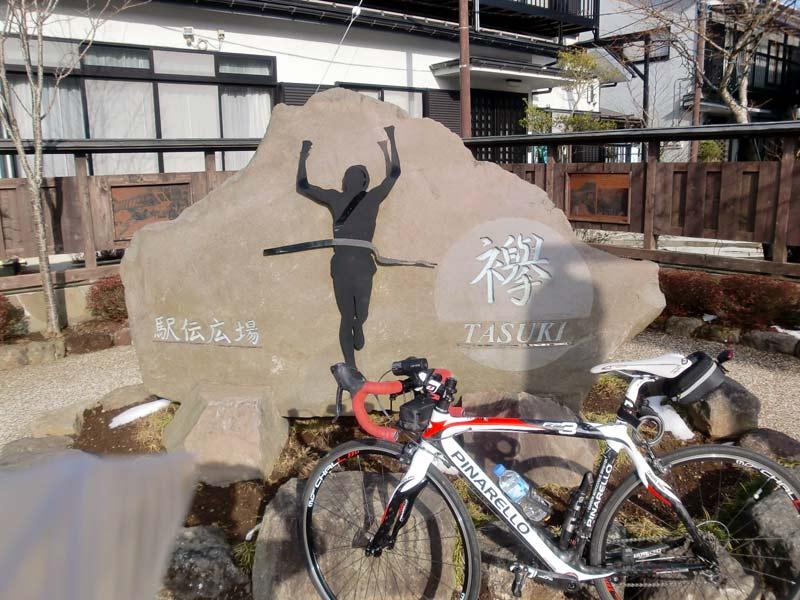 ロードバイクで修行中! : 国道 ...