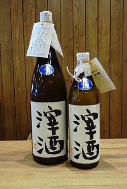 DSC00831おり酒