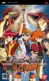 battle_sprits_psp