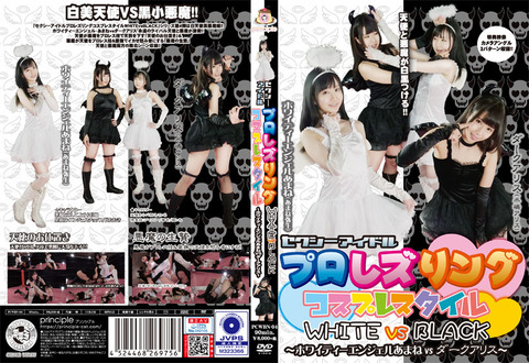 PCWBN-04a