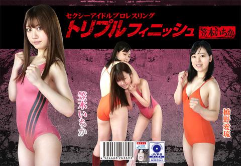 PTFP-03dvdのコピー