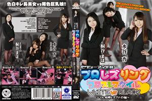 PCWBB-02b