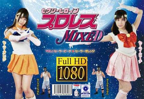 pxhm-01のコピー