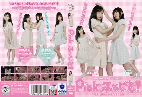 PINKN-01a