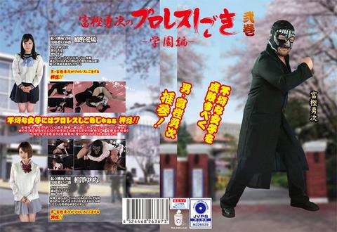 ptyg-02dvdのコピー