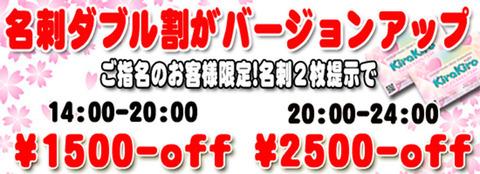 kirakira_event