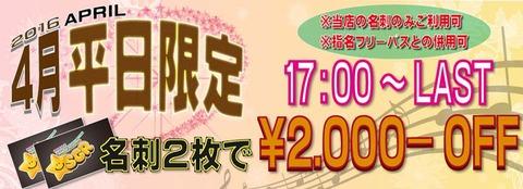 sgr_event