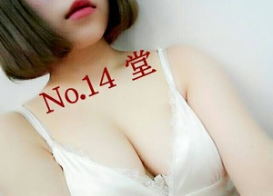 立川キャンギャルNo.014堂ちゃん