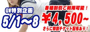 高円寺キラキラ2016年GWイベント開催