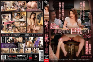 com_b_o_i_boinnaoppai_13gg111pl