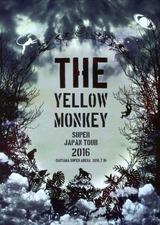 yellow monkey bru