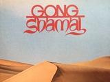 gong sharmal