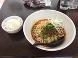 sugoroku1