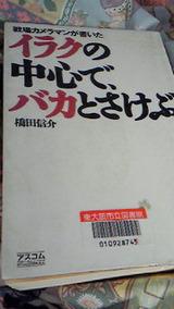 92b14df6.jpg