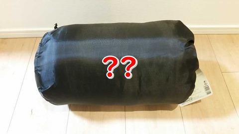 ダイソー「寝袋(封筒型シェラフ)」