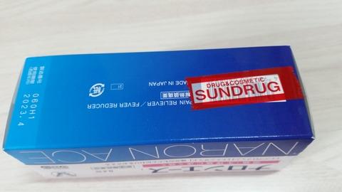 サンドラッグ広告の品ナロンエース84錠957円