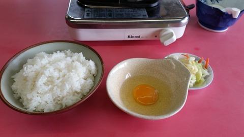 ホルモン定食生卵