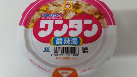 【食べた感想】マルちゃんワンタン酸辣湯【3月9日新発売】