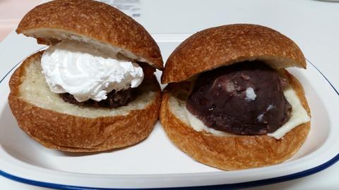自家製酵母パン コシニールイオンモール盛岡 噂のあんバター