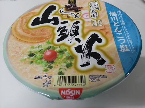 カップ麺感想山頭火旭川とんこつ塩が美味しかった
