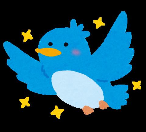 混雑状況はツイッターで。穴場時間は?