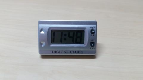 ダイソーおすすめデジタル時計メリット