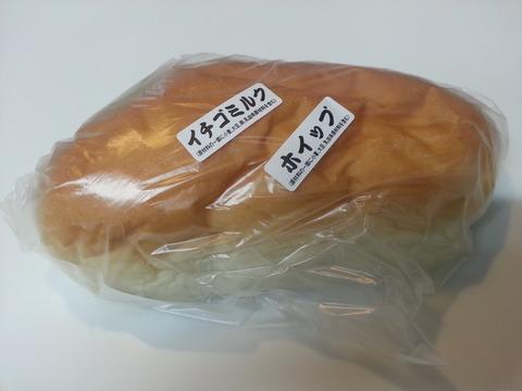 福田パン メニュー 組み合わせ イチゴミルクとホイップ