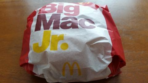 2020年期間限定ビックマックジュニア食べたくなるのはナゼ
