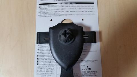 車用スマートフォンホルダー【買って微妙そのワケは】