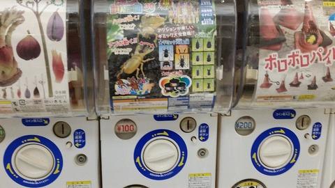 CAPCOMカプコンカプセルラボ100円のガチャ