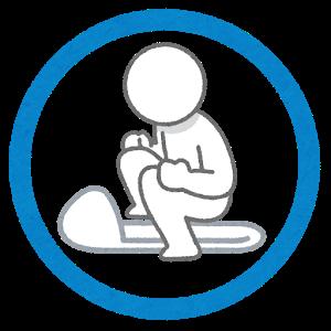 便秘解消洋式トイレで力まずに出す姿勢やり方カンタン