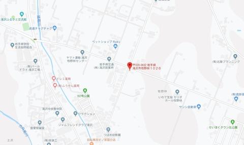 【2019年11月14日新規オープン】ローソン牧野林店